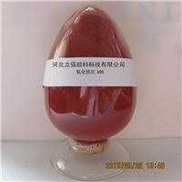 氧化鐵紅顏料(鋁用著色劑)