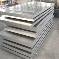 2319抗高压铝板 2319高强度铝板