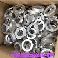 安庆铝无缝管大口径铝管用途 国标加工