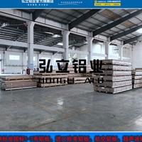 7075-T6美国进口高品质铝板