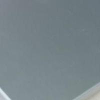 铝单板价格  铝单板厂家 普斯特优惠