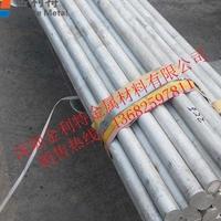 国标6063铝棒  抛光铝棒材价格