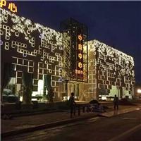 湖南外墙氟碳铝单板-德普龙建材厂家