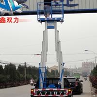 14米升降机 九江市升降车价格