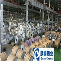 直销0.3mm铝保温卷′电厂专用合金铝皮