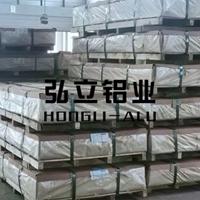 进口3003汽车铝板厂家