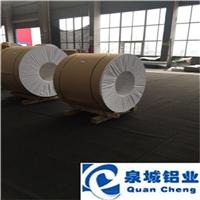 0.4厚纯铝卷3003合金铝板铝皮生产厂家
