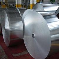 铝带_年夜量耐久供应种种型号