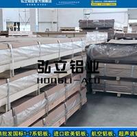 5754易加工铝合金板