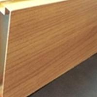 哪里的厂家批发25x100吊顶木纹铝方通型材