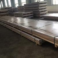 批发铝合金材料3a21铝板一平方多少