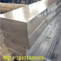 中厚铝板606170752A12