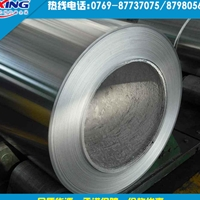 1100超薄铝卷  1100铝带单价