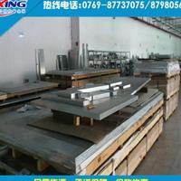 1100中厚铝板  1100铝板性能