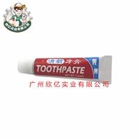 供应16mm金属牙膏管,防渗漏牙膏软铝管