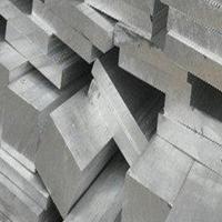高硬度铝 7050铝方棒铝板材销售