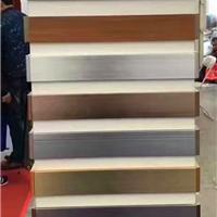 海南8公分铝合金踢脚线-厂家批发价格