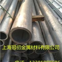 铝管硬铝管7075航空铝管、铝板