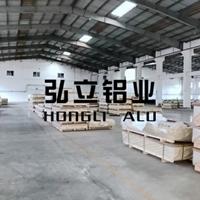 国产7075抗氧化性好铝板