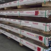 6011双面贴膜铝板 6011材质证书