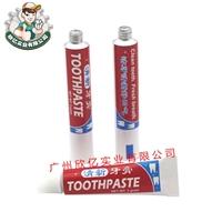 供应13.5mm牙膏管,一次性牙膏包装铝管