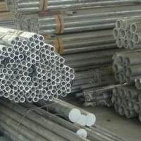 环保6061普通铝管