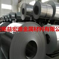 保定保温铝卷现货2024铝卷一米零售