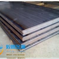 进口铝合金棒 6061进口铝合金材质报告