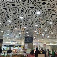 天花【镂空雕花铝板】厂家定制价格规格