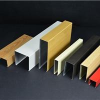 厂家供应各种U形方通、型材铝方通交货期快