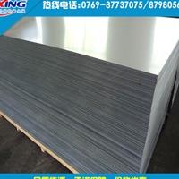 6106铝板表面光洁  6106铝厚板