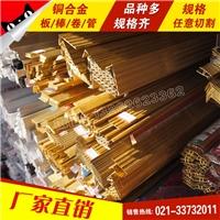 上海韵哲主要销售:CuZn39pb2(2.0380)铜管