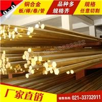 上海韵哲生产CuZn40Mn(2.0572)大直径铜棒