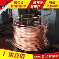 上海韵哲生产CuSn6(2.1020) 铜板