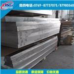 5052超薄铝排  5052铝排可零切
