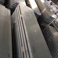 7075高强度铝板,7075模具用铝板 7075铝合金