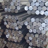 3003铝管、铝棒