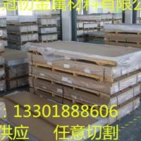 纯铝板材10501060