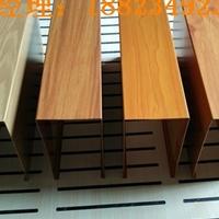 吊顶木纹铝方通定制价格