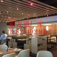 餐厅仿古风格吊顶材料仿木纹铝方通