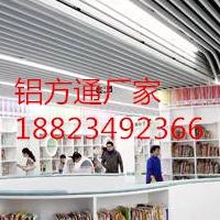 定制图书馆木纹铝方通吊顶