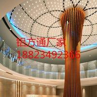 高级酒店会所弧形木纹铝方通吊顶