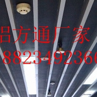 高铁站方通吊顶铝天花 木纹铝方通
