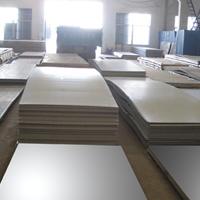 7075铝板硬质铝板