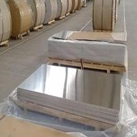 国产防滑铝板2.0mm  5052防腐保温铝卷