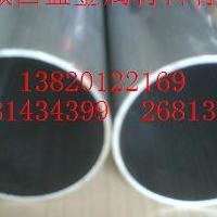 長沙無縫鋁管 合金鋁管