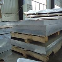 中厚铝合金板 合金铝板规格齐全