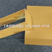 阳泉木纹铝方管德普龙建材合作厂家