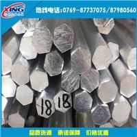 6063六角铝棒  6063铝棒长度