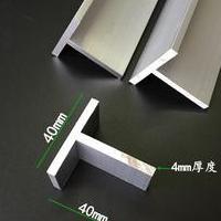 T型铝合金 丁字铝50505 定尺切割